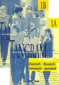 Glossar Deutsch-Russisch / Словарь немецко-русский (комплект из 2 книг),