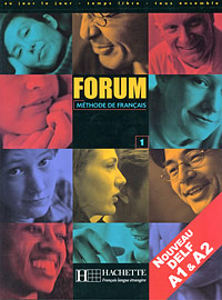 Forum 1: Methode de Francais,