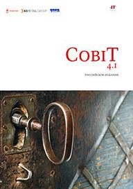 COBIT 4.1,