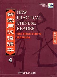 New Practical Chinese Reader vol.4,