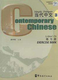 Contemporary Chinese III,