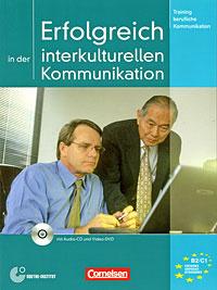 Erfolgreich in der interkulturellen Kommun (+ CD, DVD-ROM),