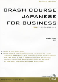 Crash Course Japanese for Business (+ CD),