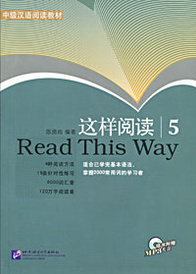 Read This Way 5 (+ CD),