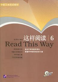 Read This Way 6 (+ CD),
