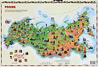 Карта Лица России,