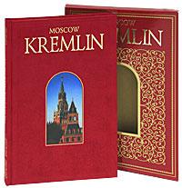 Moscow Kremlin (подарочное издание),