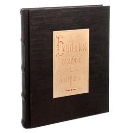 Библия сомелье и ресторатора (подарочное издание), Федор Евсевский