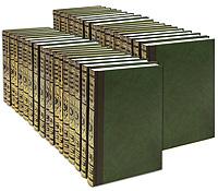 Энциклопедический словарь Брокгауза и Ефрона (комплект из 86 томов: 82 основных + 4 дополнительных),