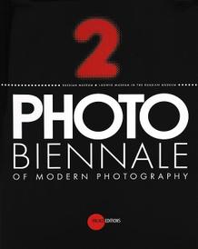 2 Photobiennale of Modern Photography,