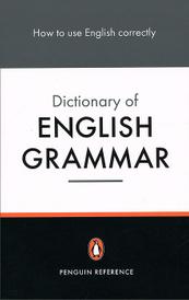 Dictionary of English Grammar,