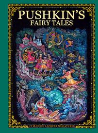 Pushkins Fairy Tales, А. С. Пушкин