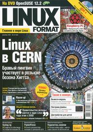 Linux Format, №12 (164), декабрь 2012 (+ DVD-ROM),