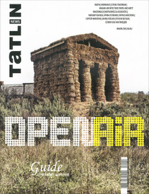Tatlin News. №4/70/111, 2012,