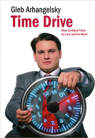 Time-Drive: How to Have Time to Live and to Work, Gleb Arhangelsky