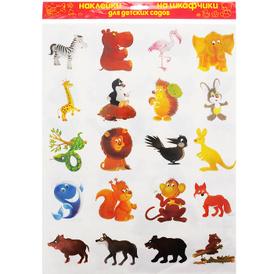 """Наклейки на шкафчики для детских садов """"Дикие животные"""","""