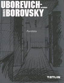 Boris Uborevich-Borovsky: Portfolio / Борис Уборевич-Боровский. Интерьеры,