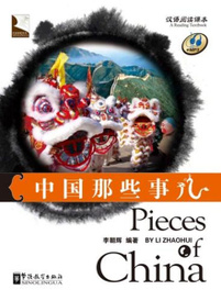 Pieces of China - A Reading Textbook,