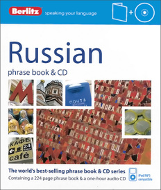 Russian Phrase Book (+ CD),