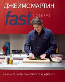 Fast Cooking, Джеймс Мартин