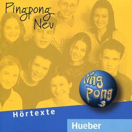 Pingpong Neu 3 (аудиокнига на 2 CD),
