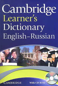 Cambridge Learner's Dictionary English-Russian (+ CD-ROM),