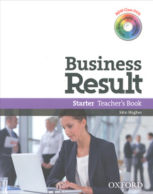 Business Result: Starter: Teacher's Book (+ DVD-ROM),