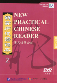 New Practical Chinese Reader: Volume 2 DVD,