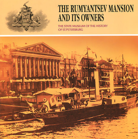 The Rumyantsev Mansion and Its Owners,