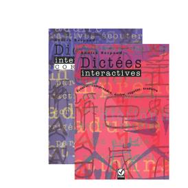 Dictees interactives. Dictees interactives: Corriges (комплект из 2 книг + 3 CD),