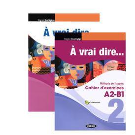 A vrai dire 2: Methode de francais: A2-B1 (комплект из 2 книг + CD, CD-ROM),