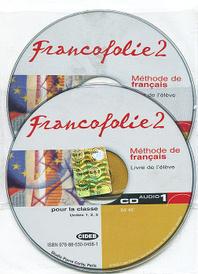 Francofolie 2 (аудиокурс на 2 CD),