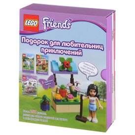 Подарок для любительниц приключений (комплект из 2 книг + набор наклеек + мини-набор LEGO), Кэтрин Сондерс
