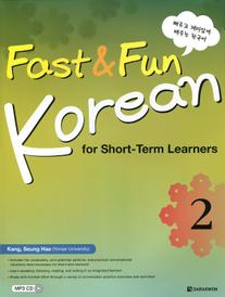 Fast & Fun Korean for Short - Term Learners 2 (+ СD),