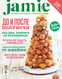 Jamie Magazine, №10(31), декабрь 2014,