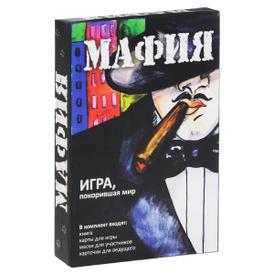 Мафия, И. И. Парфенова