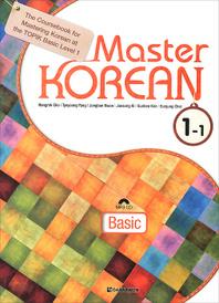 Master Korean 1-1: Basic (+ CD),