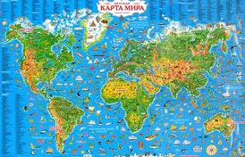 Детская карта мира,