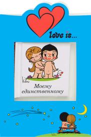 Love is... Моему единственному (миниатюрное издание + открытка), И. И. Парфенова