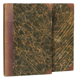 Французско-русский словарь, извлеченный из новейших источников (комплект из 2 книг),