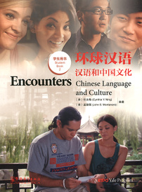 Encounters 2: Student's Book,