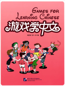 Games for learning Chinese,