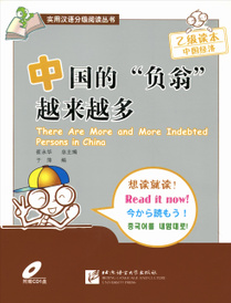 Chinese Reading for Practical Purposes: Step by Step: HSK 3-5 (+ CD-ROM),