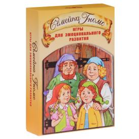 Семейка Гномс. Игры для эмоционального развития (набор из 74 карточек),