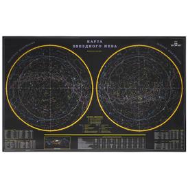 Карта звездного неба,