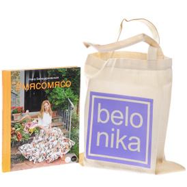 #Мясомясо (+ DVD-ROM, сумка), Ника Белоцерковская