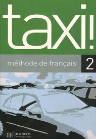 Taxi! 2: Methode de francais,