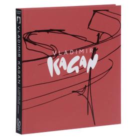 A Lifetime of Avant-Garde Design,