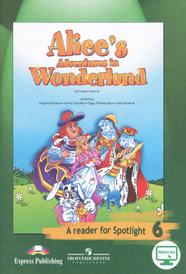 Alice's Adventures in Wonderland: A Reader for Spotlight 6 / Алиса в стране чудес. 6 класс, Lewis Carroll