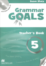 Grammar Goals: Level 5: Teacher's Book (+ CD),